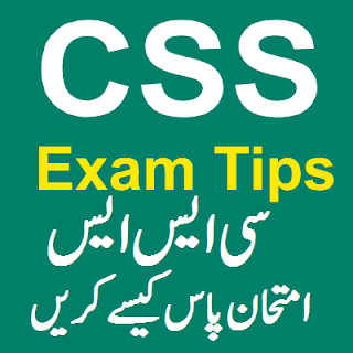 Important Tips For Passing CSS Exam With Good Marks