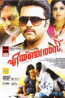 Angels 2014 Malayalam 480p DVDRip 400MB With Bangla Subtitle