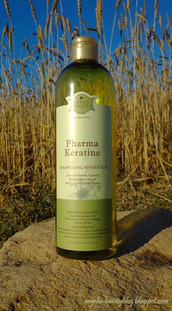 Фарма Кератин