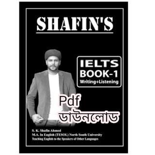 Shafin's book Pdf download
