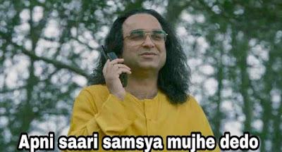 Pankaj Tripathi as Guruji in Sacred Games 2