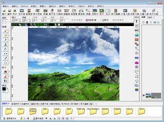 PhotoCap 修圖軟體