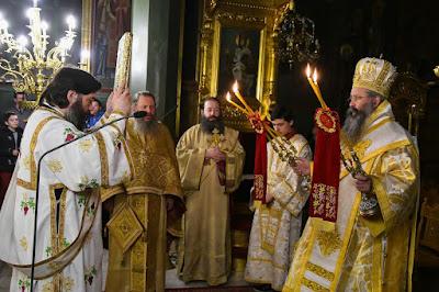 Εσπερινός και Ιερά Αγρυπνία για τους Τρεις Ιεράρχες στην Κατερίνη