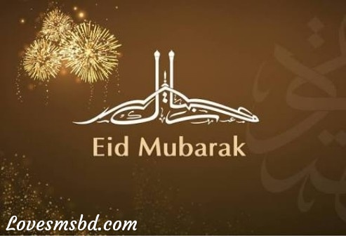 eid mubarak greetings images