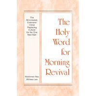 HWMR - Crystallization-Study of Leviticus (2) - Vol 3