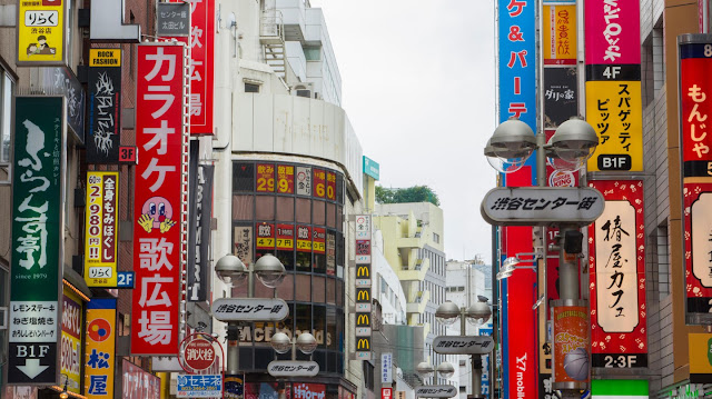 Los 8 mejores Airbnbs en Shibuya