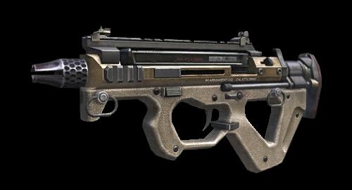 cod machine guns