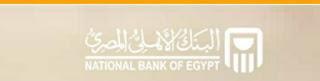 خدمة ارسال كشف حساب البطاقة الائتمانية عبر البريد الالكتروني من البنك الاهلى 2021