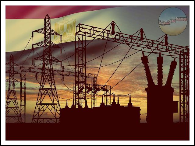أزمة الكهرباء في مصر | أين تصل بنا؟!