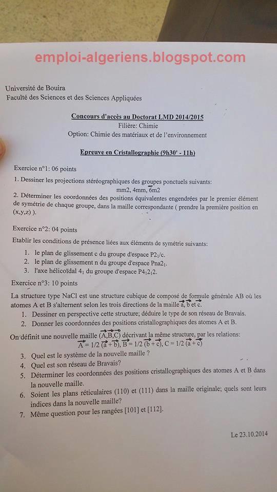 الأسئلة المطروحة في مقياس Cristallographie بمسابقة الدكتوراه تخصص Chimie des matériaux et de l'environnement  بجامعة البويرة