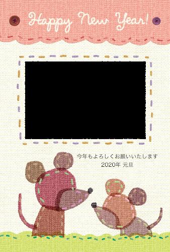 ネズミの親子の刺しゅう年賀状(子年・写真フレーム)
