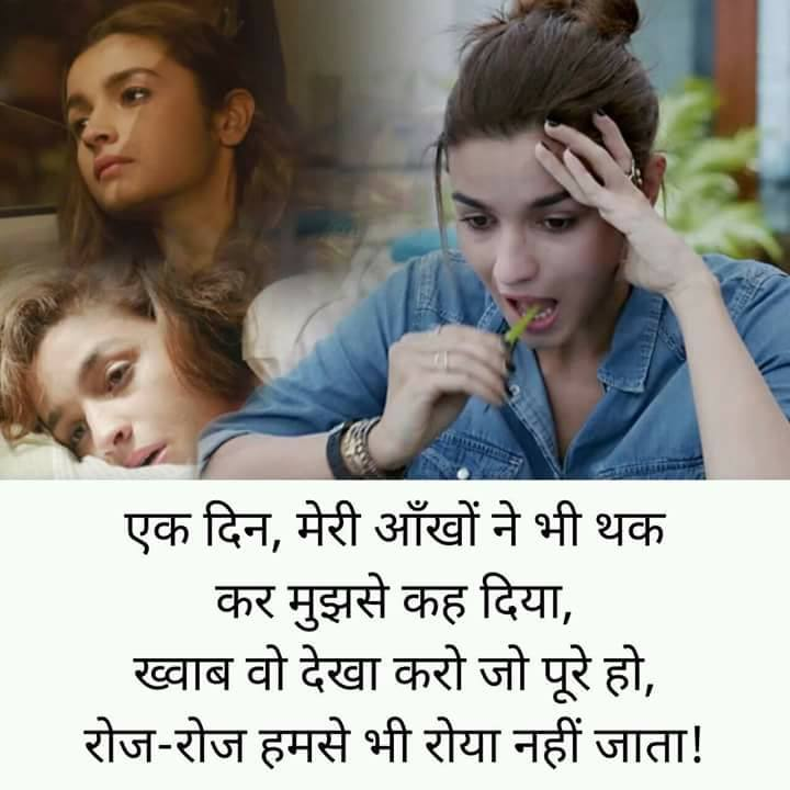 Dard E Ishq Shayari for Whatsapp