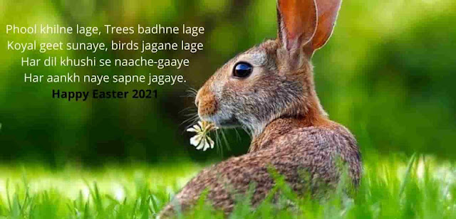 easter wishes images 2021and quotes