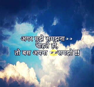 very-sad-shayari-hindi-love-boyfriendiwkej