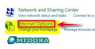 قم بفتح خيار Internet Options