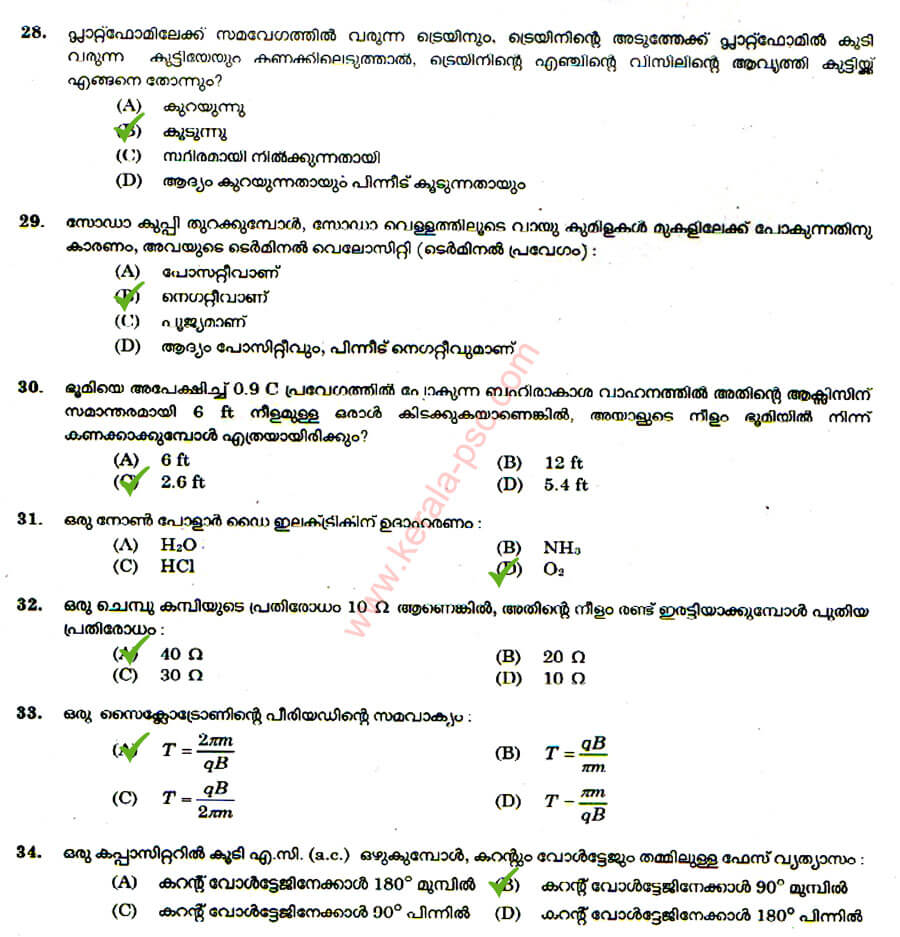 High School Assistant- Physical Science 227/2016 Answer ...