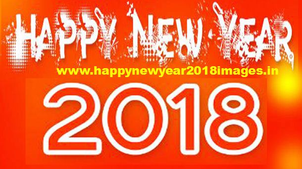 happy new year 2018 quotes for facebook