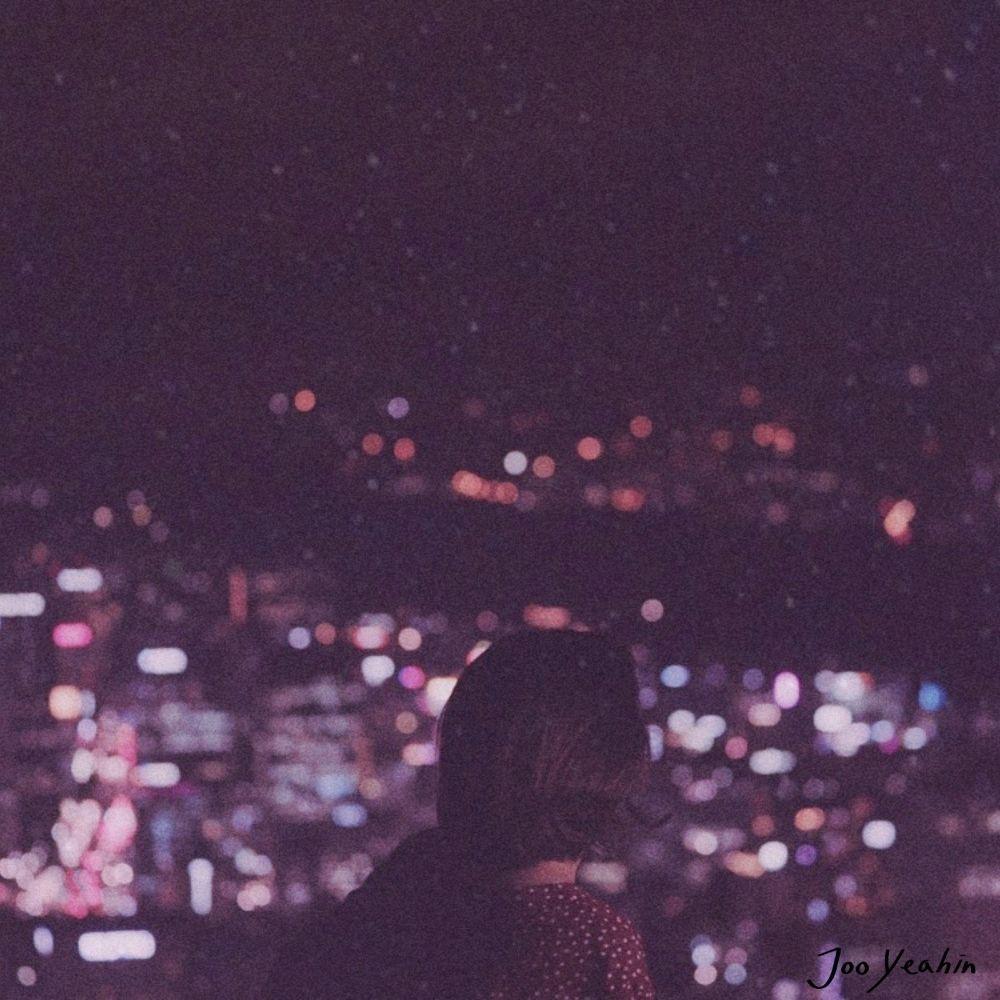 Ju Yein – 자꾸만 욕심이 나 – Single