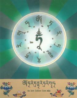Mantra de Tara verte