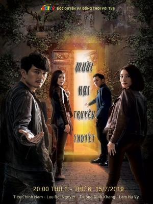 Danh sách phim Hong Kong hay nhất TVB