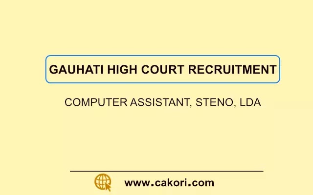 Gauhati High Court Recruitment 2021 - 19 Computer Assistant