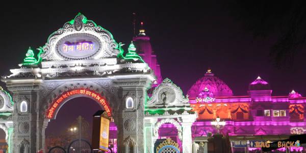 प्रेम मंदिर, वृन्दावन, Prem Mandir, Vrindavan