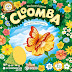 [Prime Impressioni] Cloomba