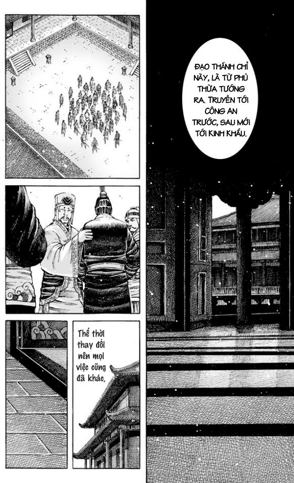 Hỏa Phụng Liêu Nguyên Chap 505 - Trang 18