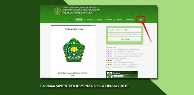 Panduan SIMPATIKA KEMENAG Revisi Oktober 2019