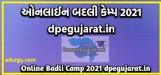 Online Badli Camp 2021 Babat Paripatra