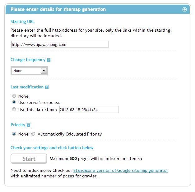 Google Xml Sitemap: Google Webmaster Tool & XML-Sitemap [SEO]
