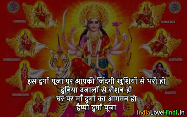 navratri greetings messages