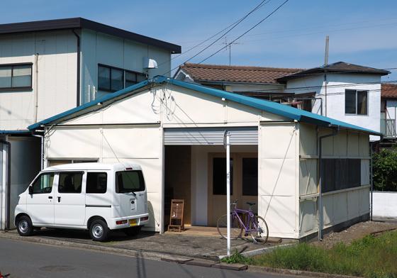 武蔵村山市の家具工房の外観