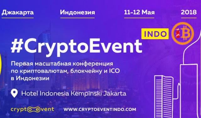 Jakarta Akan Diserbu Oleh Pakar Bitcoin Internasional