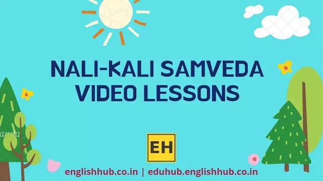 Nali-Kali Samveda YouTube Video Lessons 2021-22