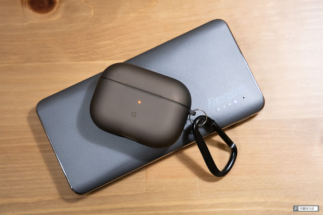 【開箱】AirPods Pro 貼身侍衛,CaseStudi Explorer 系列充電盒保護殼 - 經過實測,CaseStudi Explorer 系列確實支援「無線充電」