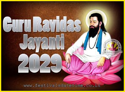 2029 Guru Ravidas Jayanti Date & Time, 2029 Ravidas Jayanti Calendar