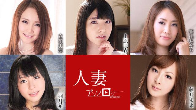Caribbeancom-052621-001 - Ai Uehara, Nozomi Hazuki, Miku Fujii, Misuzu Tachibana