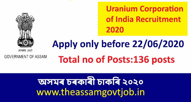 Uranium Corporation of India Ltd Recruitment 2020 the assam govt job