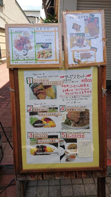 奈良公園 宝島