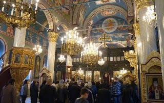 Plovdiv, Iglesia Sveta Marina.