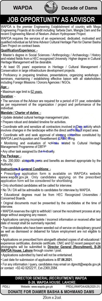 Latest WAPDA Jobs Advertisement 2021