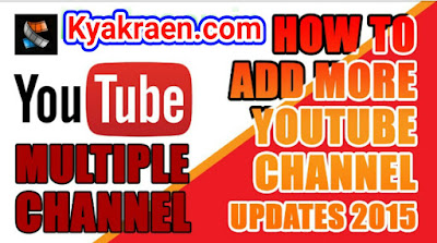YouTube multiple channel kaise banate hai puri jankari step by step