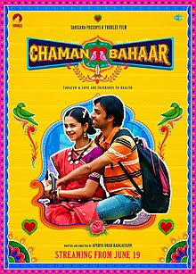Chaman Bahaar (2020) Full Movie Download mp4moviez Hindi
