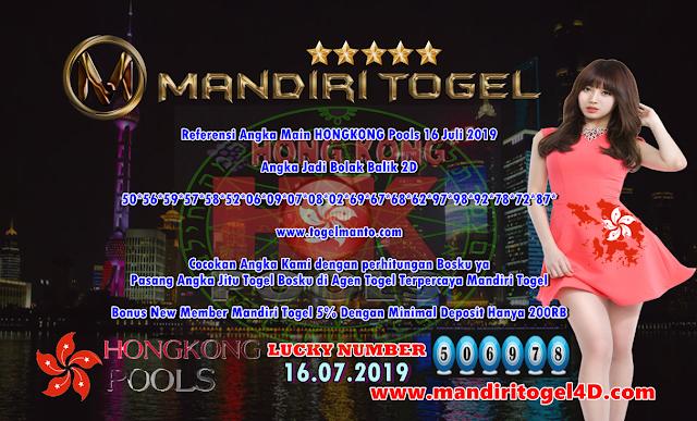Prediksi Togel Hongkong Mandiri Togel 16 Juli 2019