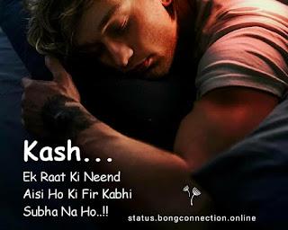50+ Best Hindi Status For Whatsapp & Facebook   Hindi Whatsapp Status   Hindi Facebook Status