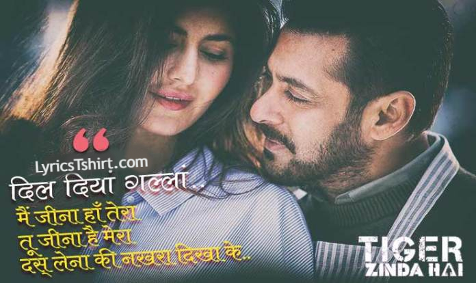 DIL DIYAN GALLAN Lyrics in Hindi