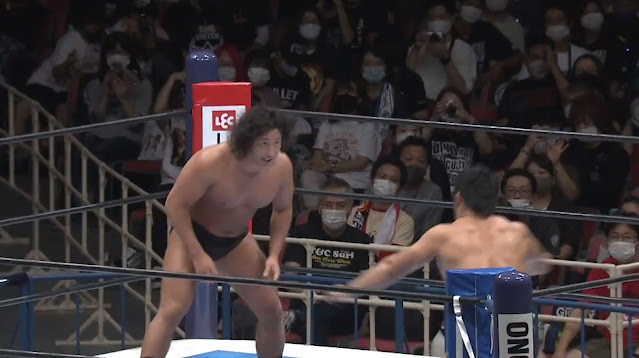 Yuya Uemura vs. Tsuji Yota