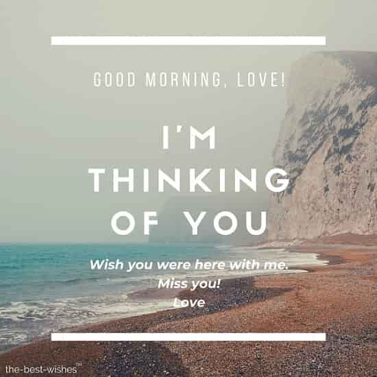 good morning messages for love miss you