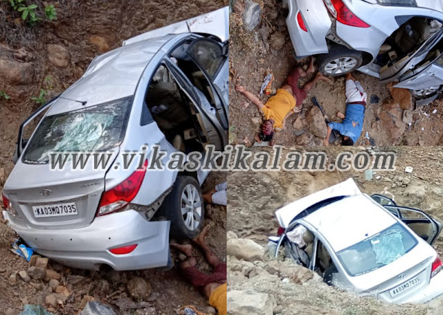 4 dead in road accident on national highway 7
